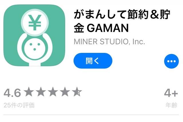 IMG_4212_mini