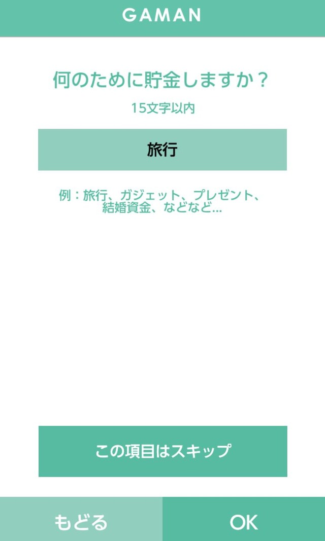 IMG_4208_mini