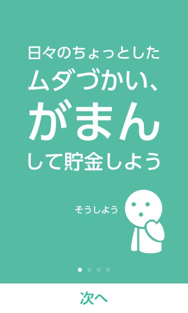 IMG_4213_mini