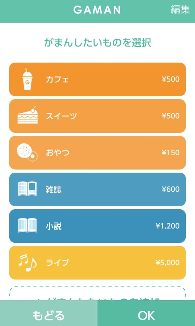 IMG_4209_mini